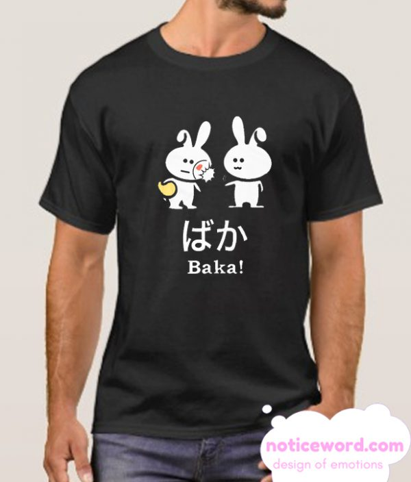 Manga Baka smooth T Shirt