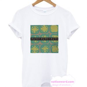 Loose Fit Cucumber Japanese T Shirt